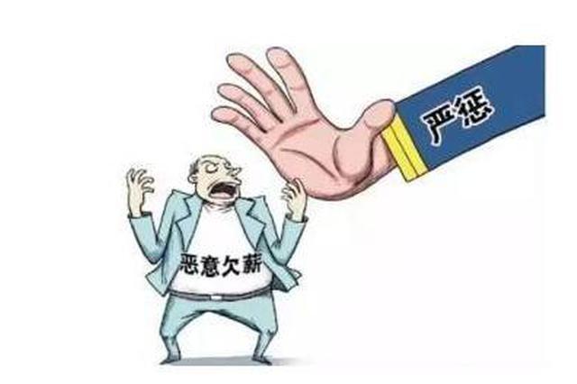 拖欠53人工资 抚州子筷银大酒店欠薪被列为典型案件