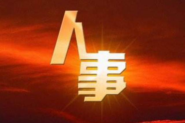 抚州市委宣传部长到任 江西有五个设区市宣传部长调整