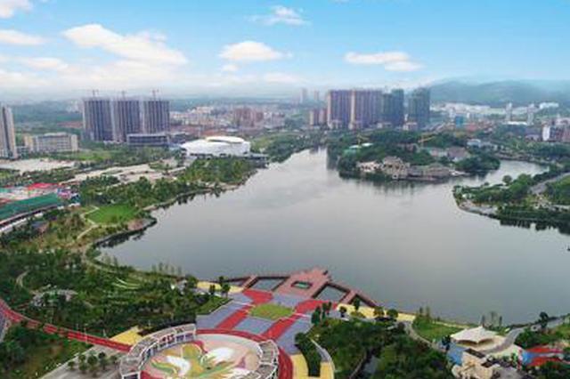 李德文当选为萍乡市青年联合会第六届委员会主席