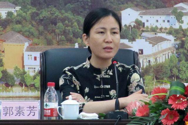 郭素芳调任吉安市委常委、组织部长