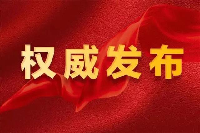 易炼红参加景德镇市代表团审议:加快打造国际瓷都地