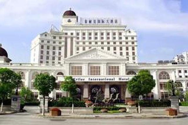 江西一酒店被取消五星