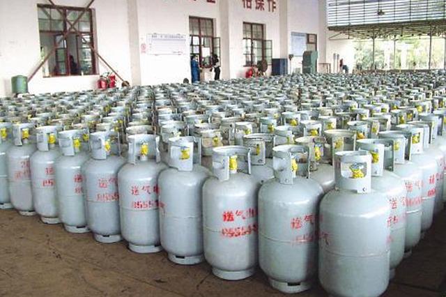 汽惠瓶_又降了!抚州市区瓶装液化气零售价降至55元/瓶左右_新浪江西 ...