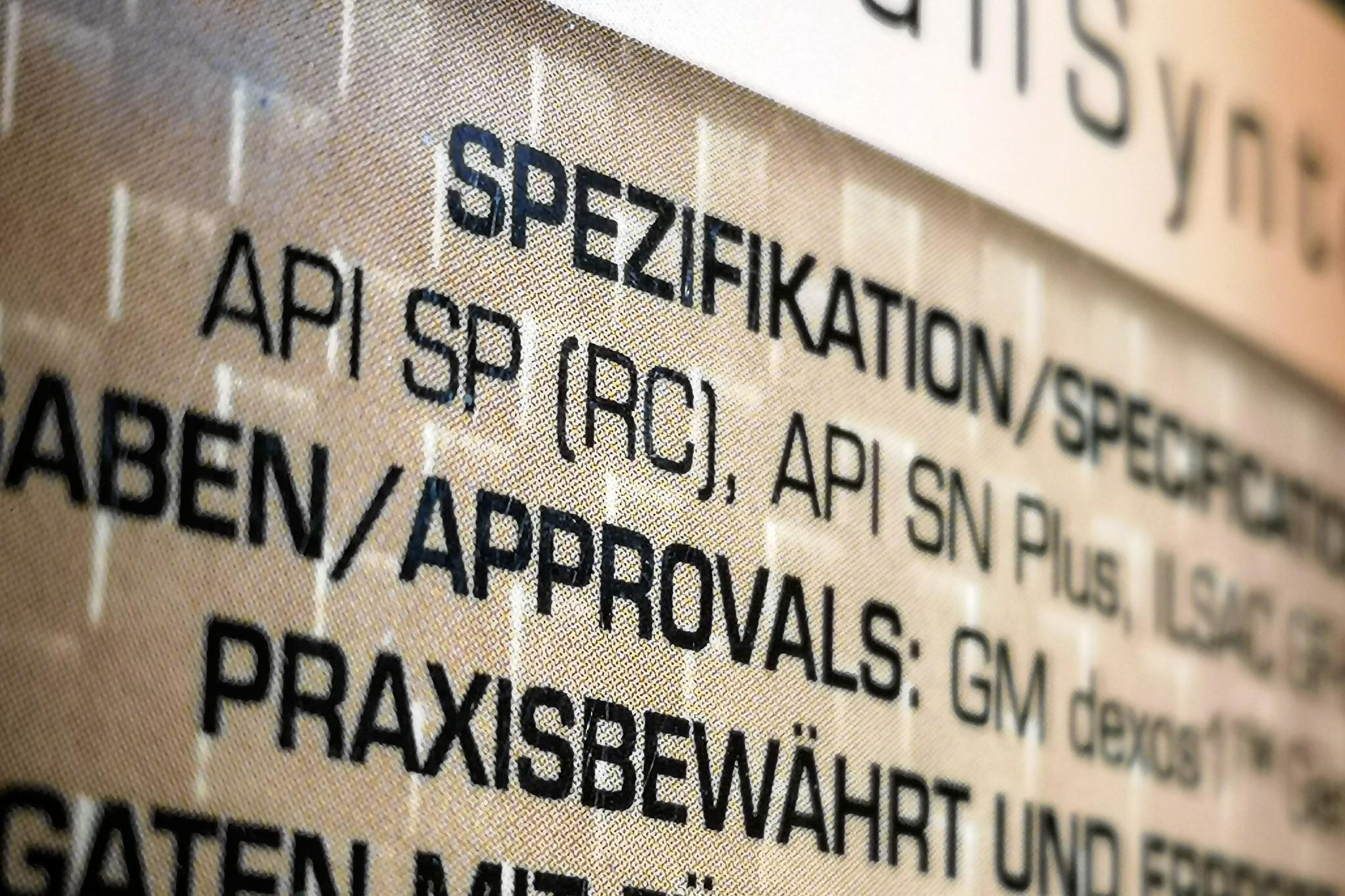 机油标准升级 API SP到底比API SN强在哪?