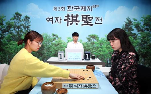 韩国女子棋圣战总决赛战罢 崔精零封金彩瑛夺冠