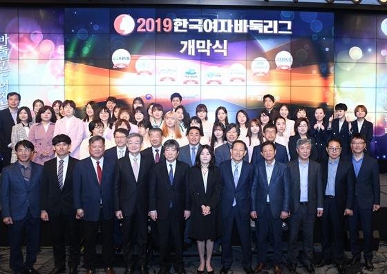 上届韩国女子围棋联赛相符影