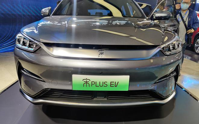 售16.98-18.68万 新款比亚迪宋PLUS EV正式上市