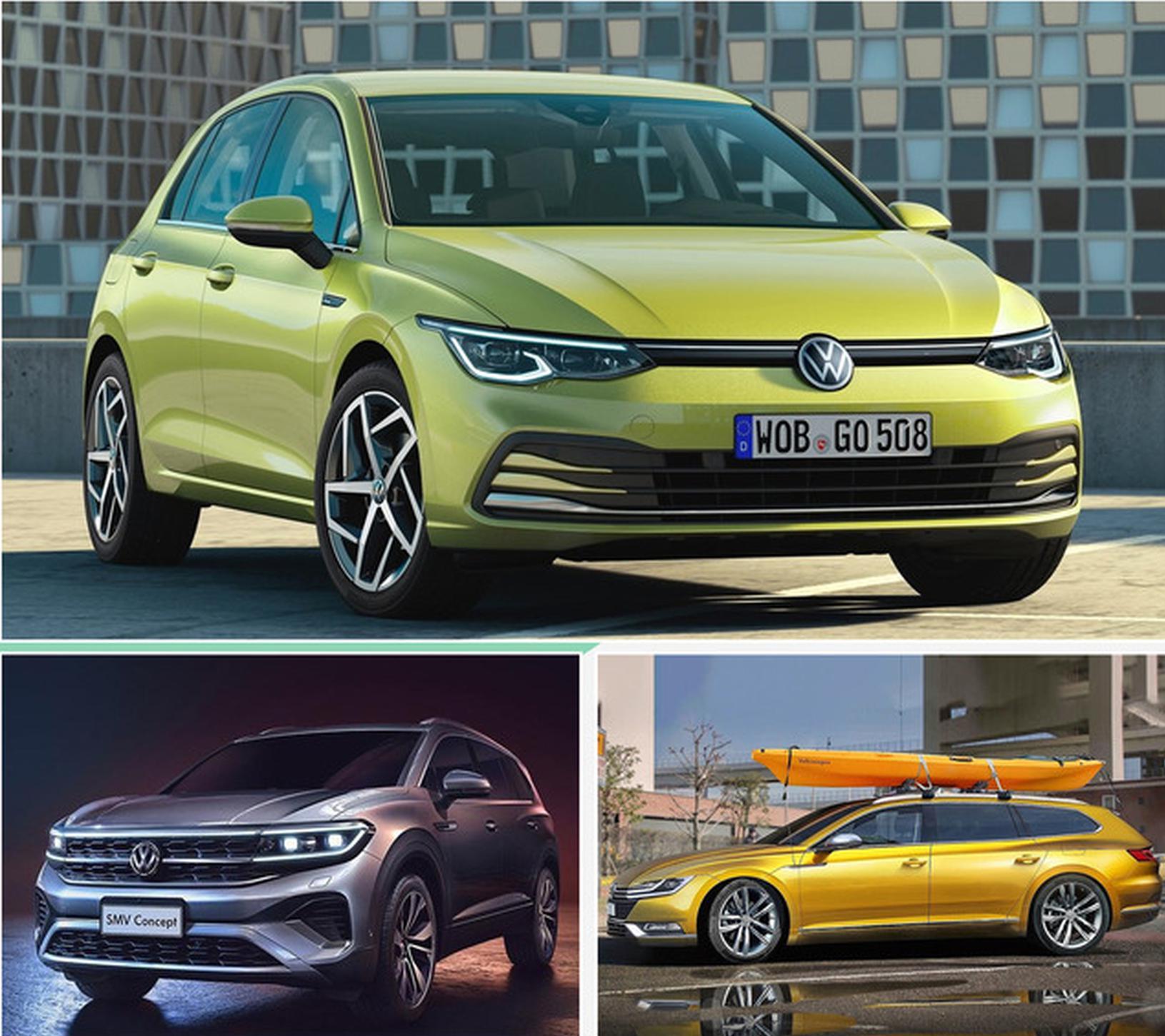 一汽-大眾多款新車年內上市