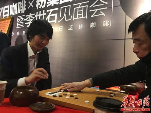 围棋世界冠军李世石空降长沙 亲自指导粉丝下棋