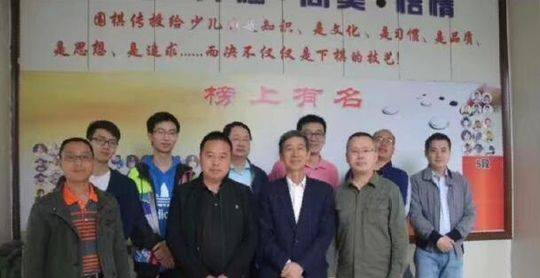四川中江县被授予全国围棋之乡 唐泽海:完美结果
