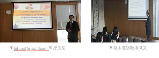 依诺金增强免疫力与抗HPV感染国际研讨会在日本札幌市召开_新浪辽宁_新浪网