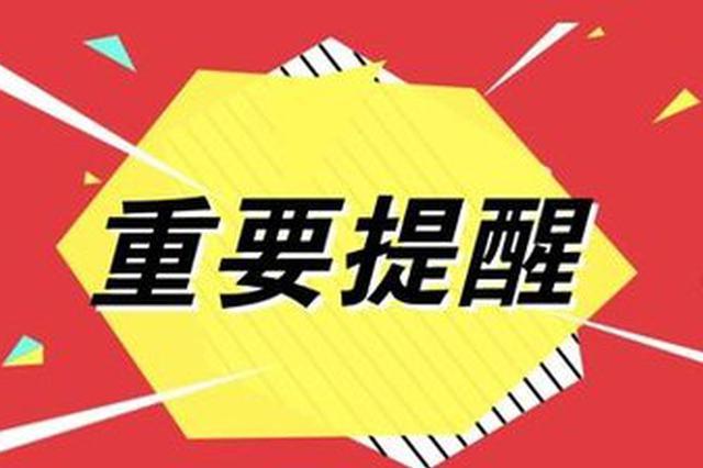 https://n.sinaimg.cn/ln/transform/266/w640h426/20191022/e01d-ihfpfwa4255923.jpg