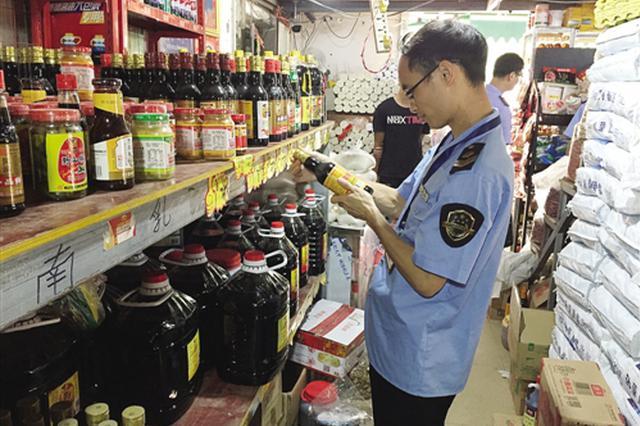 南宁:部分散装食品防尘不过关标识不完整