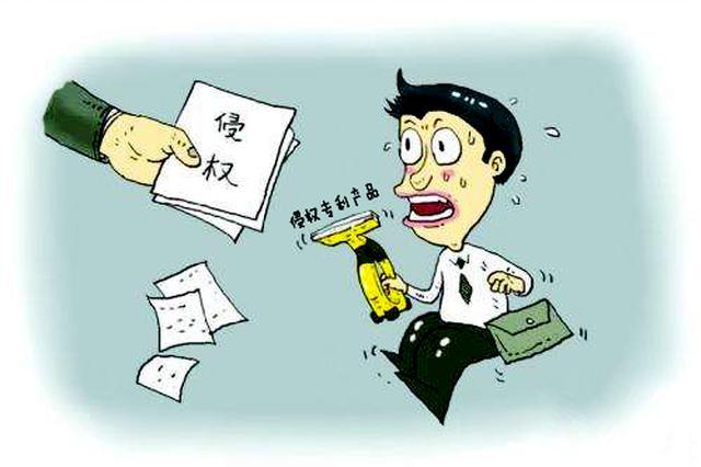 """南宁一小超市涉嫌""""傍名牌""""惹上官司 被索赔25万元"""