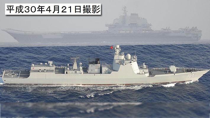 日本不敢接近航母?中国编队过宫古仅辽宁舰被拍模糊