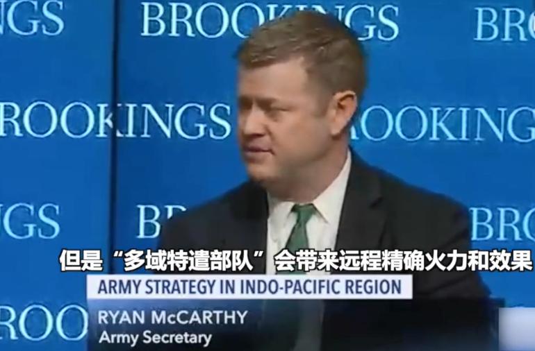 美國陸軍高官:若中美關系惡化,將在釣魚島部署高超音速導彈