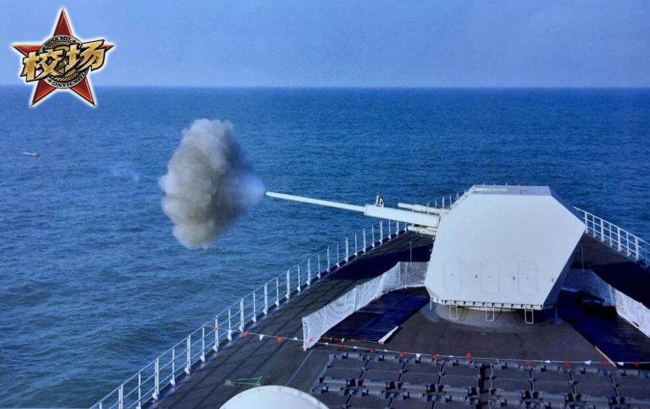 校场答疑:驱逐舰上的舰炮