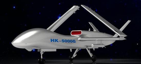 圖為珠海航展中船海空智能邀請函上的HK-5000G大型無人機。