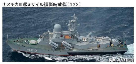 日本军机偷拍俄军700吨导弹舰:竟多出10枚