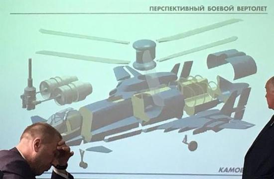 从图中也能够望出卡莫夫局新式SBV的设想技术难度可不矮