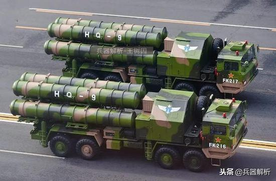 (红旗9长途防空导弹)