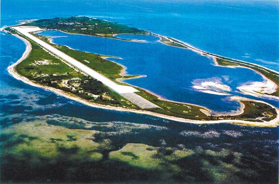 台军在东沙岛增加军力部署后 又悄悄扩建机场跑道