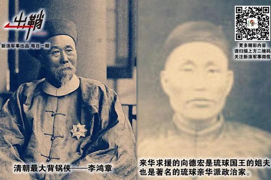 东海君臣何以报:琉球与中国的昨...