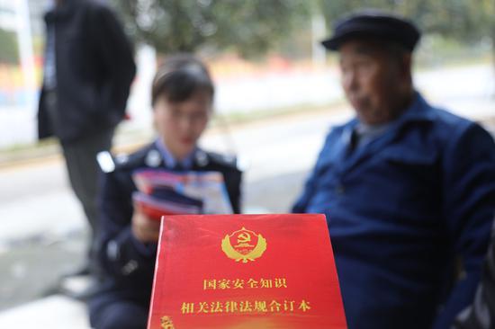刘跃进:世界大变局与隐蔽战线 - 防范化解风险与国家安全总体布局