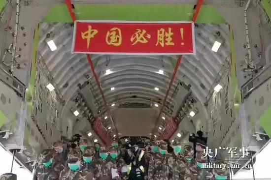 央止:疫情没有会改动中国经济临时背好的根本里