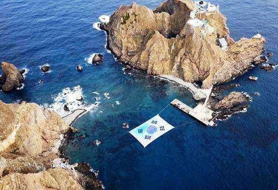 韩国欲在日韩争议岛屿附近进行海洋调查 日本抗议