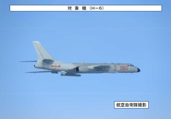日本方面公布的解放军轰-6K训练照片 图片来源:统合幕僚监部