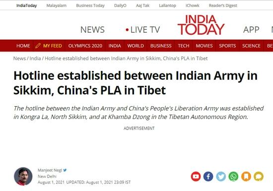 印媒:中印军队在边境地区设立新热线以增进双方信任