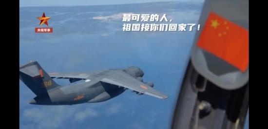 空军为运送志愿军义士遗骸专机护航 为何没出动歼20太平洋在线下载
