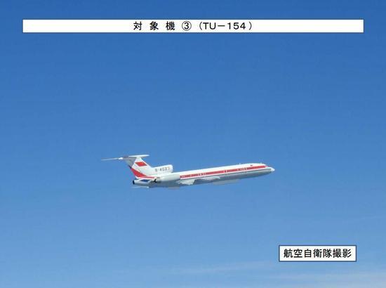 中国军机飞越宫古海峡 日本不必大惊小怪习惯就好