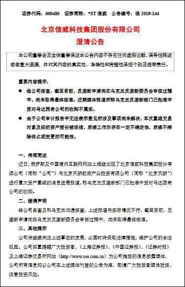 北京房价连降四月有两千多万元的房子砍300万成交