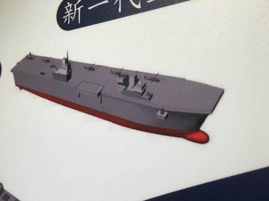 台岛两栖抨击舰想象图