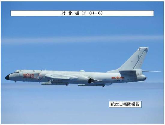 日本公布的中国H-6图 图片来自统合幕僚监部网站