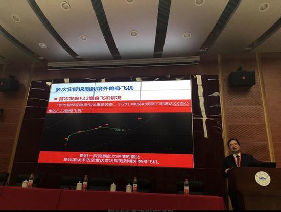 吴剑旗总师公开讲解中国米波逆隐身雷达