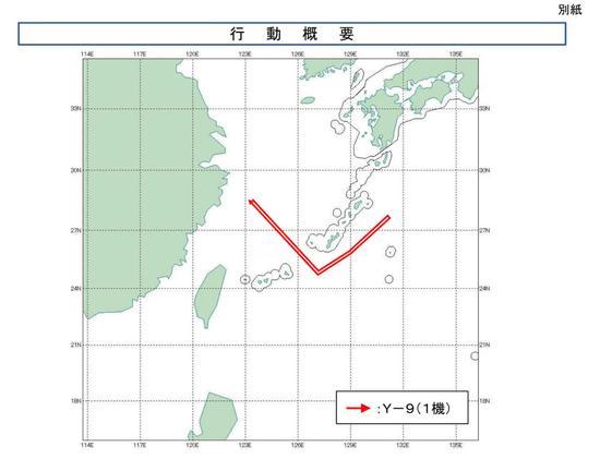 中国军机从东海方向飞来进入日本设立的防空识别区范围内