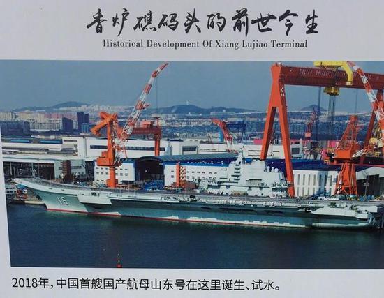 002航母应该被命名为山东舰