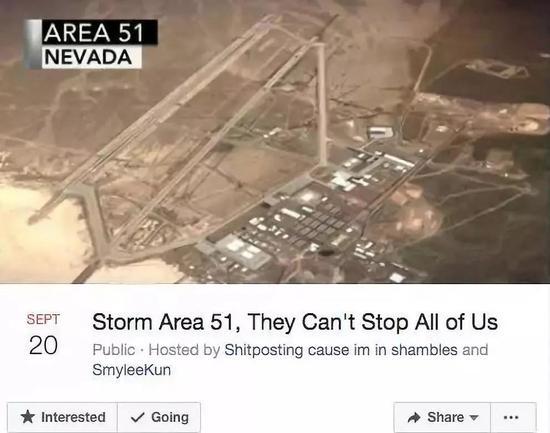 美军首次承认遭遇UFO:或只是为了要经费