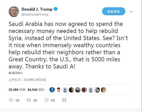 美国总统特朗普推文截图