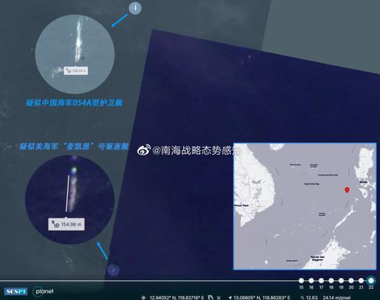 美军舰闯南海岛礁 美军官:中国军舰一直形影不离