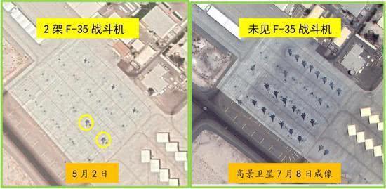 F-22与F-35均已转入机库