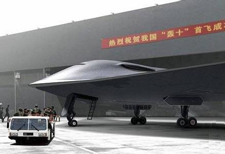 中国新隐身轰炸机_中国轰20或已制造完毕明年将首飞 不会类似美军B1_手机新浪网