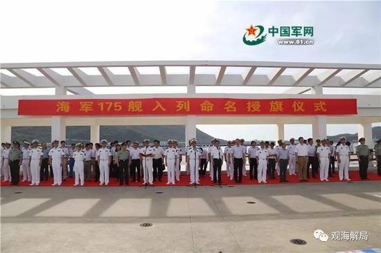 辽宁号航母编队4艘战舰赴香港 舰长都是谁?(图)-雪花新闻