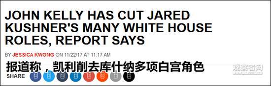 《新闻周刊》网站22日报道截图