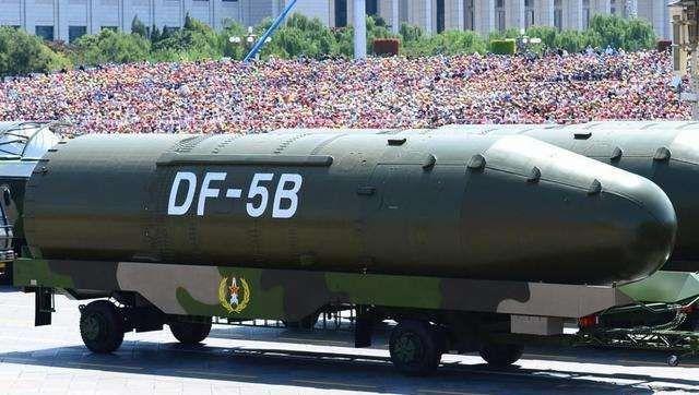 改进版的多弹头东风5B导弹