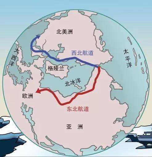 海峡运河_俄成功开辟北极航线 因气候变暖获得苏伊士运河|北极|航线 ...
