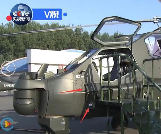 前方装甲板和紫外告警器